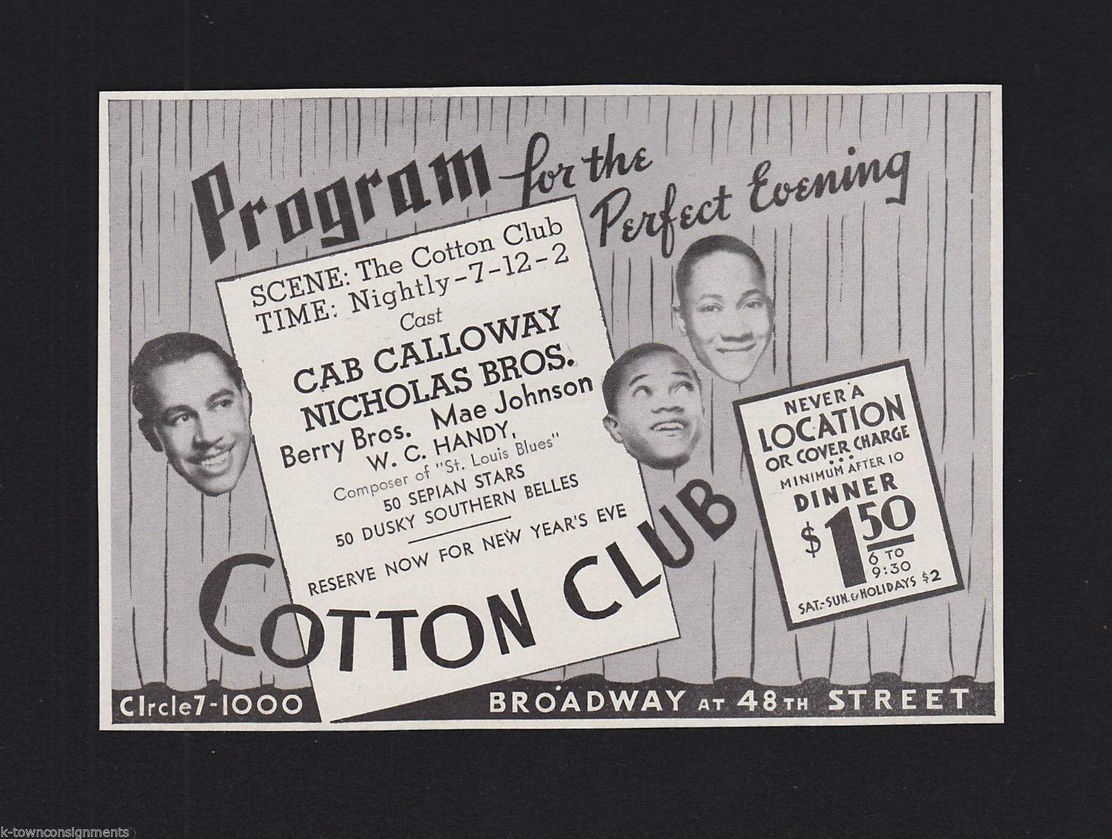 COTTON CLUB 2