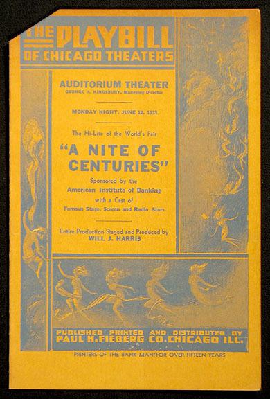 EARL at 1933 Worlds Fair 1